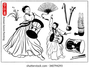 Beautiful woman playing the janggu and wearing 'Hanbok'(Traditional dress). Korean traditional instruments. Hand drawn vector illustration.