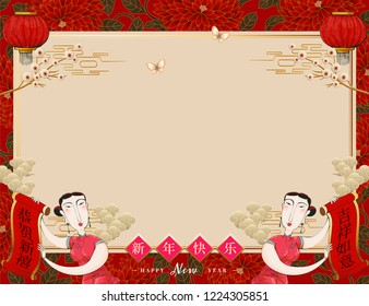 Beautiful woman in qi pao holding spring couplet which shows Happy new year and Wish you an auspicious year in Chinese characters, retro style background