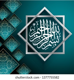 beautiful Written Islamic Arabic Calligraphy Meaning Basmala or Bismillah Name Allah Compassionate Merciful round bronze silver frame color ornament blue green background for card, banner, cover