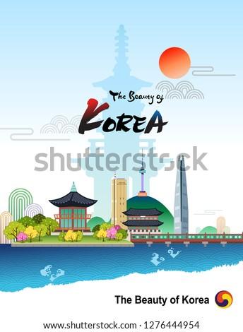 d3bf083d3 Beauty Korea Korean Traditional Palace Landmark Stock Vector ...