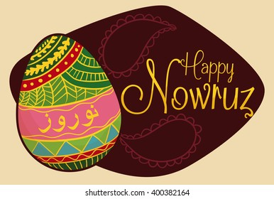 Beauty painted egg with a sign with a greeting message for Nowruz (Persian New Year).