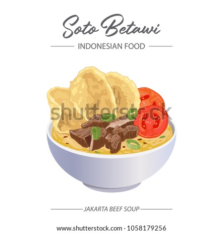 Beef Soup Soto Betawi Indonesian Food Stock Vector Royalty Free
