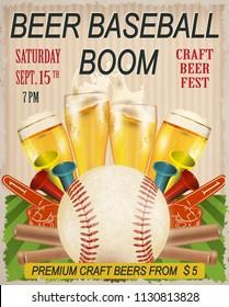 Beer And Baseball poster.