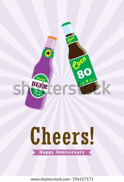 beer bottle happy anniversary cheers poster illustration