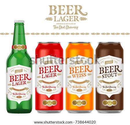 beer label design template on cans stock vector royalty free