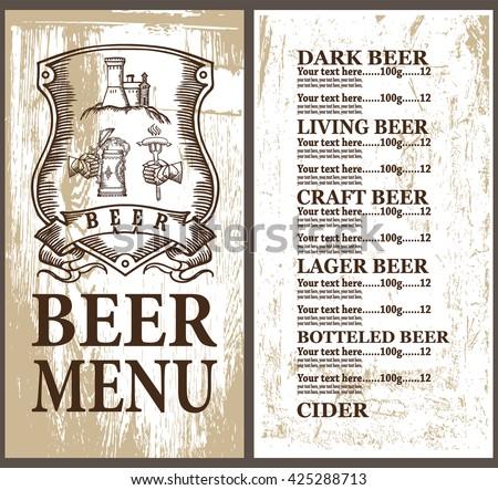 Beer Menu On Wood Background Coat Stock Vector Royalty Free