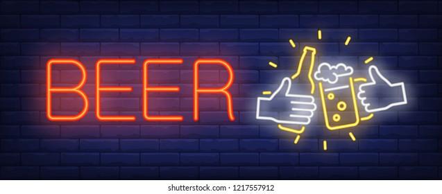 Vectores, imágenes y arte vectorial de stock sobre Cerveza