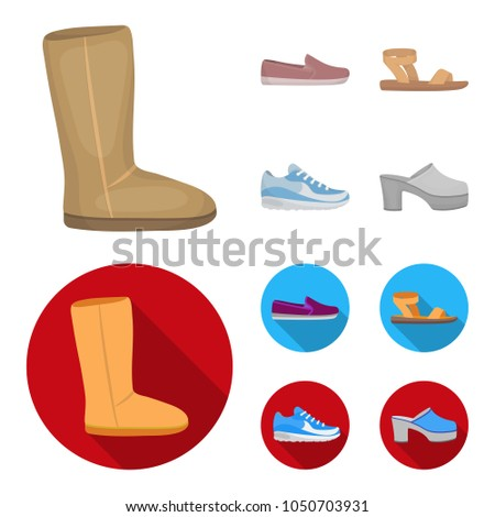 ae55092e64 Beige Ugg Boots Fur Brown Loafers Stock Vector (Royalty Free ...