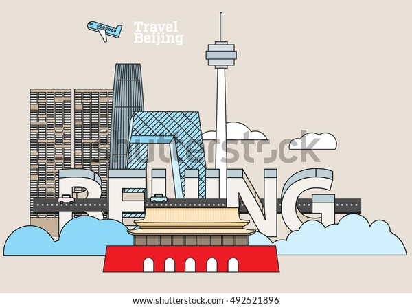 Beijing Capital China Skyline Vector Illustration Stock
