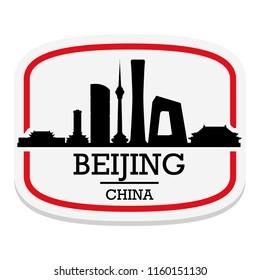 Beijing China Label Stamp Icon Skyline City Design Tourism