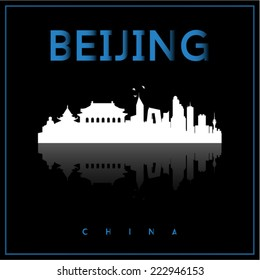 Beijing, China skyline silhouette vector design on parliament blue and black background.