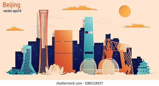 Beijing city colorful paper cut style, vector stock illustration. Cityscape with all famous buildings. Skyline Beijing city composition for design