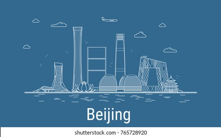 Beijing city, Line Art Vector illustration with all famous buildings. Linear Banner with Showplace. Composition of Modern buildings, Cityscape. Beijing buildings set