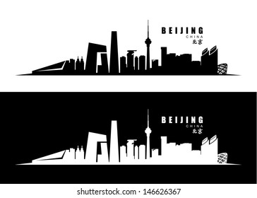 Beijing cityscape - vector illustration