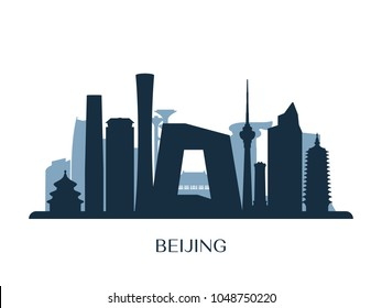 Beijing skyline, monochrome silhouette. Vector illustration.