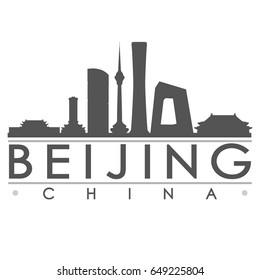 Beijing Skyline Silhouette Design City Vector Art