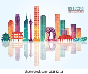 Beijing skyline. Vector illustration