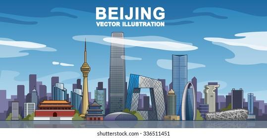 Beijing skyline. Vector illustration .flat style