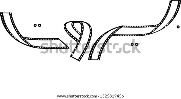 Beirut Art Center Cinema Movie Logo Stock Vector (Royalty Free