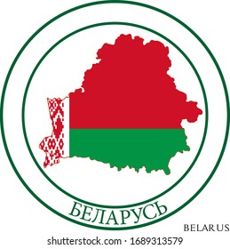 Belarus flag on map of country; isolated on white background. Vector logo sticker button