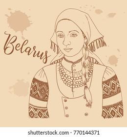 Belarusian girl retro style travel poster postcard hand drawn sketch