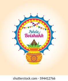 Bengali New Year Pohela Bioshakh Template Design with Kalash