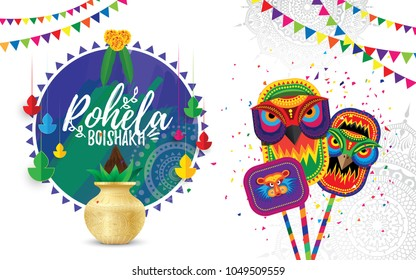 Bengali New Year Pohela Boishakh Background Template with Kalash and Motifs of Owls, Tiger