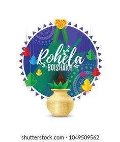 Bengali New Year Pohela Boishakh Background Template with Kalash