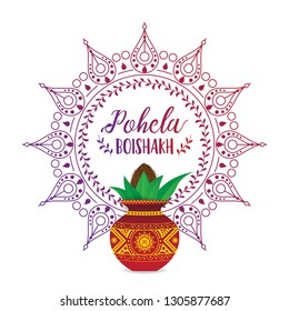 Bengali New Year Pohela Boishakh Text with Round Floral Ornament and Mangal Kalasha