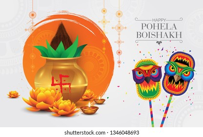 Bengali New Year Pohela Boishakh Greeting Background Template Vector Illustration