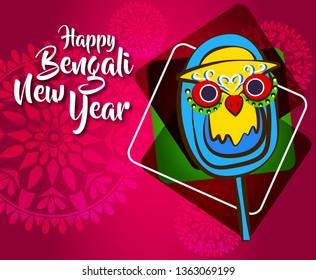 Bangla New Year Images, Stock Photos & Vectors   Shutterstock