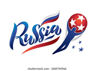 Benidorm/Spain-04.16.2018. FIFA World Cup Russia 2018 on white background. Vector illustration. Lettering text Russia in modern calligraphy style with abstract  FIFA World Cup in Russia 2018. Isolated