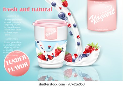 Berry yogurt ads, appetizing open yogurt with yogurt splash and berries  floating in the air, 3d vector illustration isolated on light blue background.