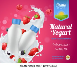 Berry yogurt advertising composition with natural yoghurt symbols realistic vector illustration