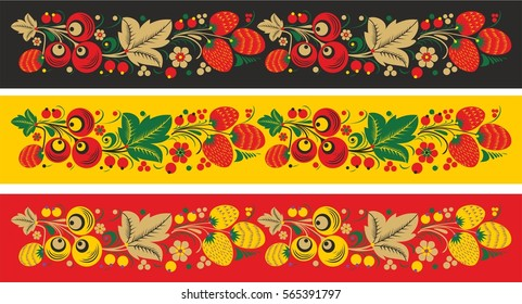 berrys ornament
