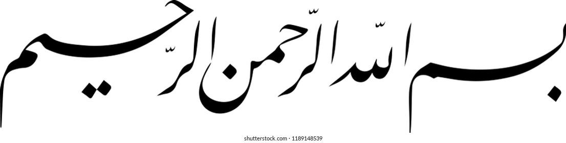 Besmele (Bismillah - With God's name) in Taliq style, vector calligraphy isolated in white background.