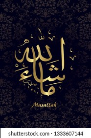 Besmele Bismilllah, With God's name in Tugra form, vectoral calligraphy, masallah