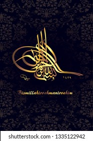 Besmele Bismilllah, With God's name in Tugra form, vectoral calligraphy, vertical