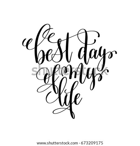 Best Day My Life Black White Stock Vector Royalty Free 673209175
