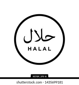 The best of Halal Label icon vector, illustration logo template in trendy style. Suitable for many purposes.