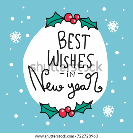 Best Wishes New Year Word Lettering Stock Vector (Royalty Free ...