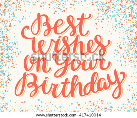 best wishes on your birthday happy birthday greeting card