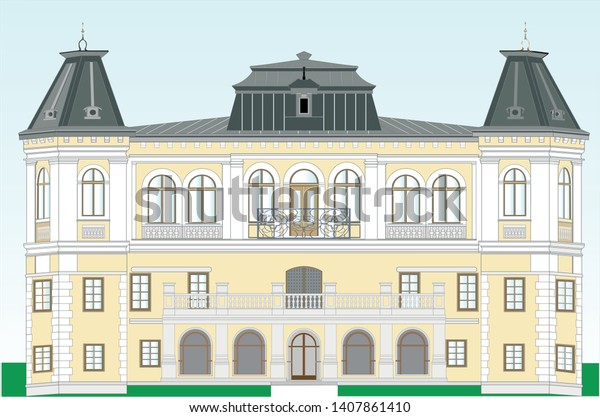 Betliar Castle in the Slovak Republic is a historic building from the 18th century, rebuilt into a Classicist style with two cylindrical bays. It is a Slovak cultural monument.