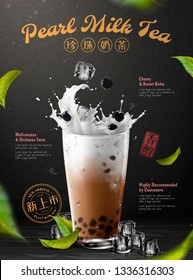 Beverage ads with splashing milk and pearl, Boba tea, New released and mellowness written in Chinese words in 3d illustration