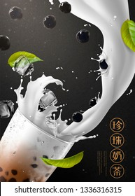 Beverage ads with splashing milk and pearl pouring into glass cup, Boba tea written in Chinese words in 3d illustration
