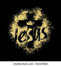 Bible lettering. Christian art. Cross of the Lord and Savior Jesus Christ
