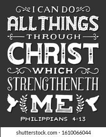 Biblical Verse - Philippians 4:13, Hand-Lettered Motivational/Inspirational Poster