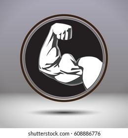 Biceps Logo Design. Round Symbol. Strong Big Biceps In Circle. Brown Contour. Grey Background. Drop Shadow. Vector EPS 10.