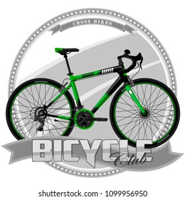 A bicycle of a certain type, on a symbolic background. Bicycle, text and background are located on separate layers