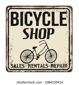 Bicycle shop vintage rusty metal sign on a white background, vector illustration